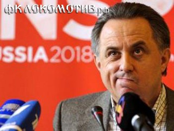 Мутко: бюджета РФС хватит и на контракт Капелло, и на развитие детского футбола