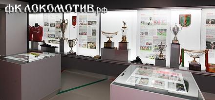 Обновленная экспозиция в музее!