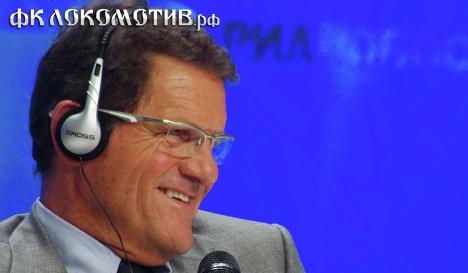 Во втором туре Капелло намерен посетить матч  «Локомотива»