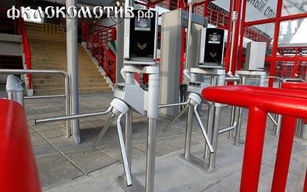 """На стадионе """"Локомотив"""" установлены новые системы контроля доступа"""
