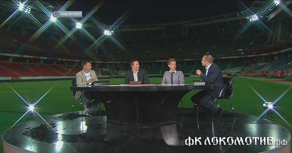 «90 минут+» на стадионе «Локомотив»