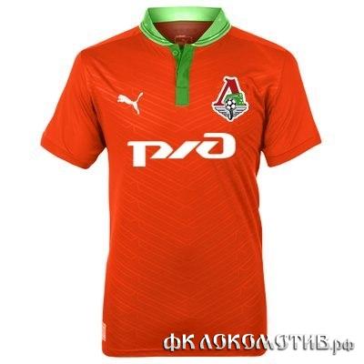 игровая форма Локомотива 2012-2013?