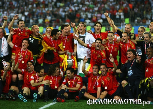Вспомнить все. В преддверии финала Евро-2012.