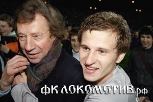 Александр Алиев: «Россияне, отнеситесь к своим игрокам с пониманием!»