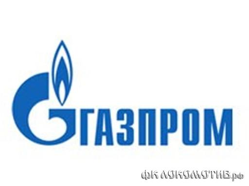 """""""Газпром"""" хочет спонсировать Лигу чемпионов УЕФА ближайшие три сезона"""