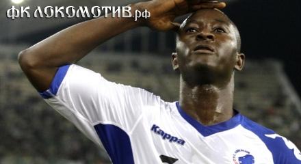 «Локомотив» договорился о переходе Ндойе