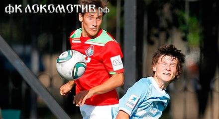 «Молодежка» начнет матч с «Крыльями Советов» в 16:00