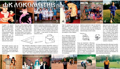 «Наш «Локо» к матчу с «Крыльями Советов»