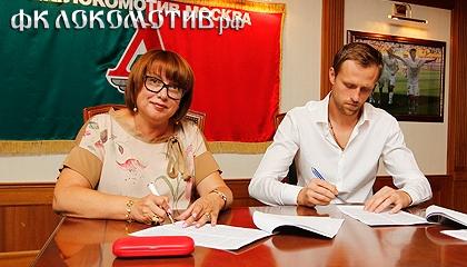 «Локомотив» подписал контракт с Дарио Крешичем