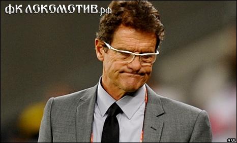 Сегодня новый тренер сборной назовет расширенный состав на матч с Кот-Д'Ивуаром