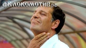 """""""Краснодар"""" - """"Локомотив"""". The Angry Bulls"""