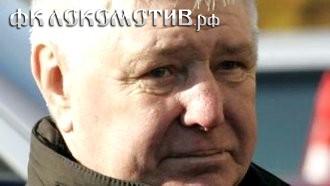 """Маслов: """"Локомотив"""" стал лучше по сравнению с прошлым сезоном. Но команда пока что сырая."""