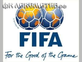 Россия поднялась на две позиции в рейтинге ФИФА
