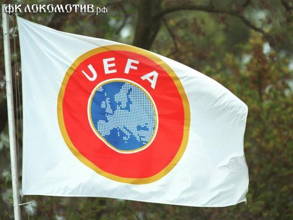 Россия сократила отставание от Голландии и Украины в таблице коэффициентов УЕФА