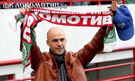 Гендиректор «Локомотива-2»: «Пашинина не увольняли – у него есть предложение из премьер-лиги»