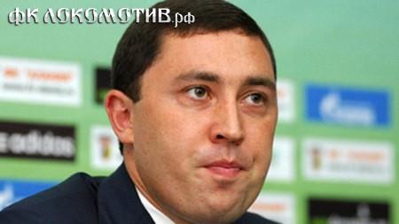 Владимир Газзаев: Железнодорожники показывают интересный и содержательный футбол