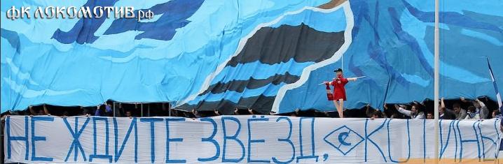 «Спартак» потерпел самое крупное поражение в истории чемпионата России