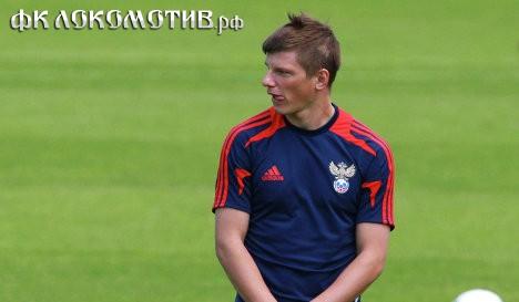 Аршавин отсутствует на подмосковном сборе национальной команды