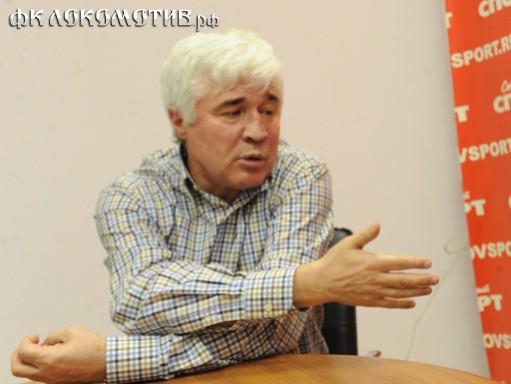 Евгений Ловчев: О Главной проблеме нынешнего «Локомотива».