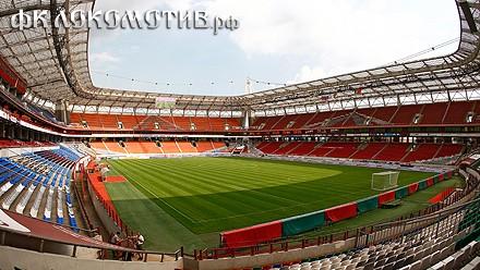 «Локомотив» предоставит стадион для проведения матча Лиги Европы
