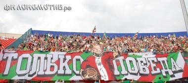 UnitedSouth. Волга - Локомотив (5 тур. 18 августа)