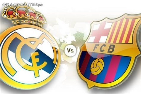 Барселона - Реал на РОССИИ - 2