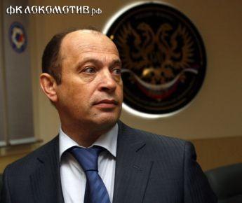 """Сергей Прядкин: """"Футбол должен не просить денег, а зарабатывать"""""""