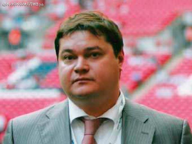 Андрей Малосолов: РФС уволил финансового директора
