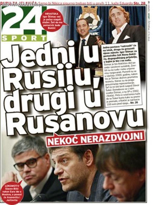 Журналист из Хорватии Анте Бускулич: Не вижу, за счет чего «Локомотив» может оказаться в тройке по итогам сезона