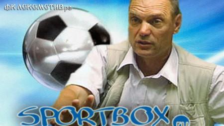 Бубнов против Sportbox.ru. 9-й тур