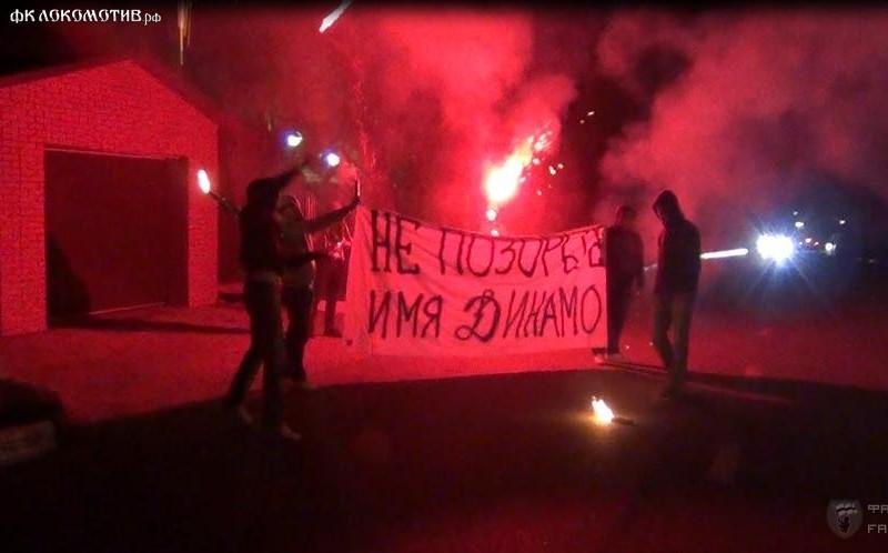 Десяток болельщиков Динамо атаковали базу футбольного клуба