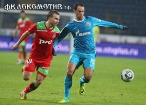 Защитник «Локомотива» Роман Шишкин: «На спад «Зенита» не рассчитываем»