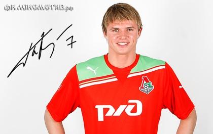 """Дмитрий Тарасов: """"Одно очко в Питере - это неплохо"""""""