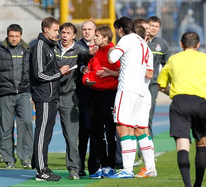 Фото с матча Зенит-Локомотив