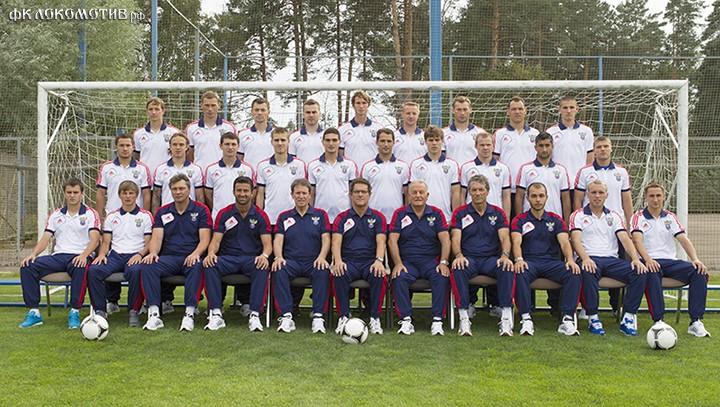 В национальной сборной - 24 игрока!