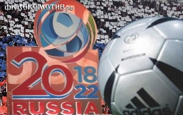 ЧМ-2018: проиграла ли Россия на старте