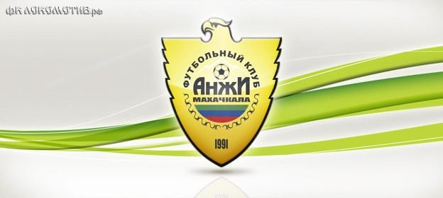 """Анжи"" поблагодарил ФК ""Локомотив"""