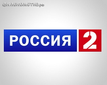 В этом году матчей премьер-лиги на «России 2» не будет