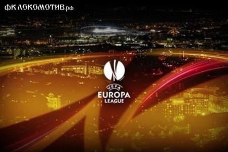 Шпаргалка от УЕФА