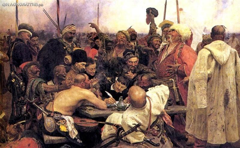 Болельщики «Кубани» обратились к Путину, Блаттеру и Мутко