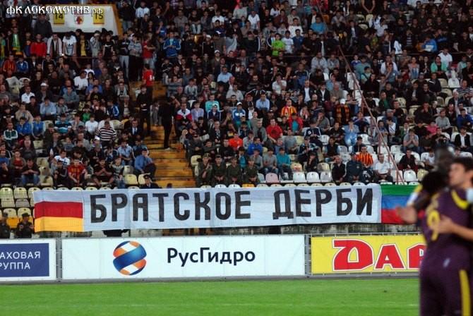 10 самых посещаемых матчей чемпионата России-2012