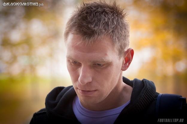 Ян Тигорев: «В «Локомотиве» изгоев нет»