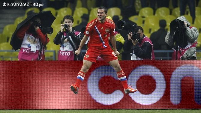 Португалия - Локомотив