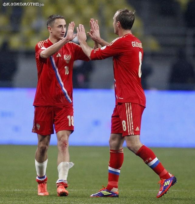 Лучшие фото матча Россия – Португалия.