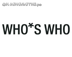 Who is who?�2