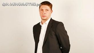 Кирилл Котов: Зимой усиливаться будут, возможно, одна-две позиции