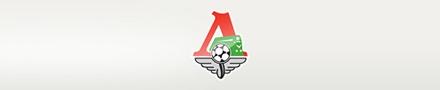 «Локомотив» 1995 года выиграл очередной трофей!