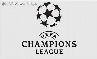 Лига чемпионов: результаты матчей среды