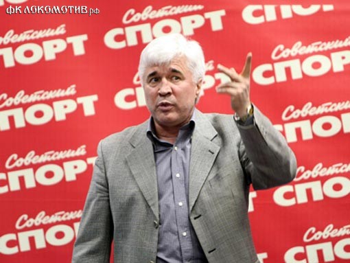 Евгений Ловчев: «Опасаюсь, к концу сезона в «Локомотиве» опять окажется, что выбрали не того тренера»