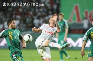 Цифровое превью 1/8 финала Кубка России